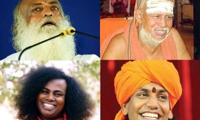 Five Most Curious and Notorious Spiritual Leaders of India
